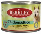 Adult Chicken&Rice (№ 7)  200 г