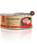 Grandorf Филе тунца с креветками, 70 г