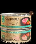 Grandorf Tuna with Salmon in Broth  70 г