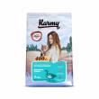 Karmy Hyppoallergenic -гипоаллергенный корм с уткой для кошек