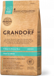 Grandorf 4 Meat & Brown Rice All Breeds